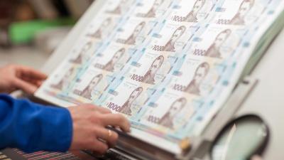 Нацбанк виступив проти фінансування дефіциту бюджету за рахунок емісії