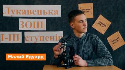 Школярі з Буковини зняли телесеріал і борються за перемогу в конкурсі – відео