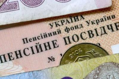 Стало відомо, коли пенсіонери отримають додаткову тисячу гривень