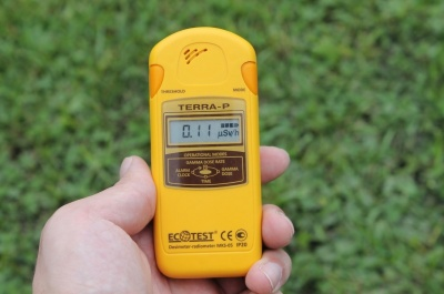 Рівень радіації на Буковині у нормі попри пожежі в Чорнобильській зоні