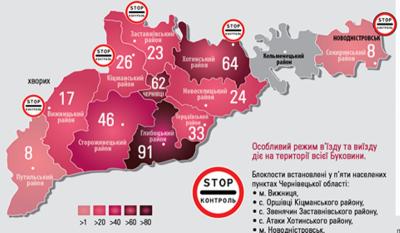 Коронавірус атакує Буковину: що відомо станом на ранок 15 квітня