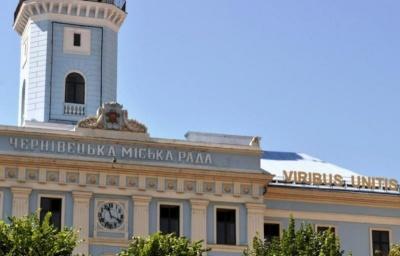 У Чернівцях міськрада звільнила ФОПів двох груп від сплати єдиного податку