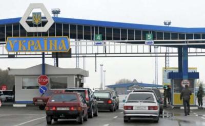 Уряд закриє ще 10 пунктів пропуску на кордоні: які з них не будуть діяти на Буковині