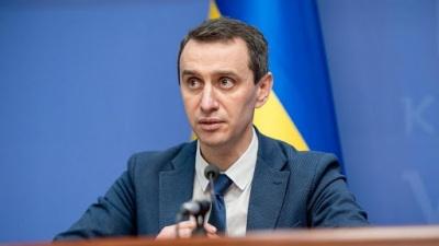 Коли Україна може вийти з карантину: прогноз Ляшка
