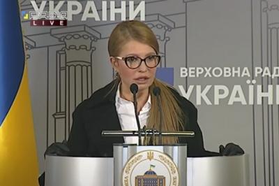 """У Раді створять ТСК для перевірки """"скручування"""" ПДВ"""