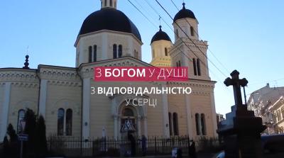 Великдень онлайн: де дивитися богослужіння з храмів Чернівців