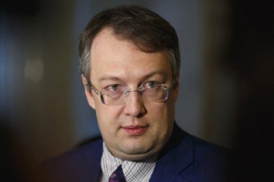 Геращенко: Генерал-майор СБУ готував замах на Авакова