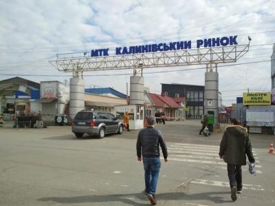 Закриття ринків на Буковині: чи працюватиме перед Великоднем Калинівський ринок