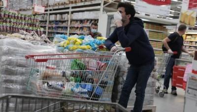 НБУ зафіксував зниження цін на продукти
