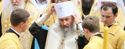 ЗМІ повідомляють про госпіталізацію митрополита Онуфрія з COVID-19. В УПЦ МП інформацію заперечують