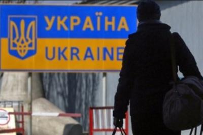 У Польщі продовжили термін легального перебування для українців