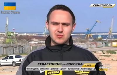Відомий журналіст з Чернівців претендує на посаду президента УПЛ