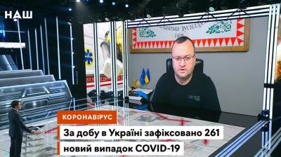 Осачук заблокував мені доступ до нових даних про COVID-19, – мер Чернівців