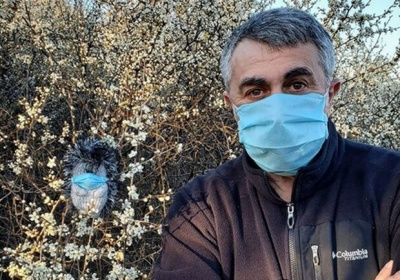 Не у спирті й не в мікрохвильовці: Комаровський пояснив, як дезінфікувати маски