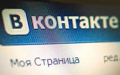 У РНБО підготували проєкт рішення про санкції щодо російських соцмереж та інтернет-сервісів