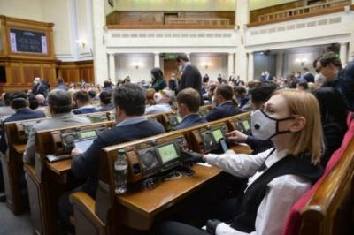 У Раді розблокували підписання закону щодо змін до регламенту