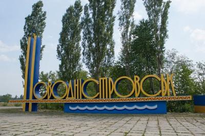 У Новодністровську дозволили роботу непродовольчих магазинів