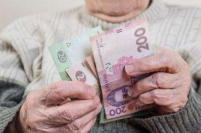 У квітні не всі отримають додаткову тисячу: пенсіонерів попередили про затримки виплат