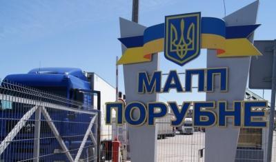 Осачук розповів, скільки людей щоденно перетинає кордон у Чернівецькій області