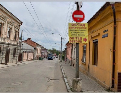У Чернівцях через ремонт вулиці Руської знову не їздитимуть тролейбуси