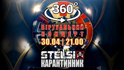 Чернівецький гурт Stelsi анонсував віртуальний 3D-концерт
