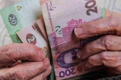 Уряд з травня збільшує пенсії: кому і на скільки