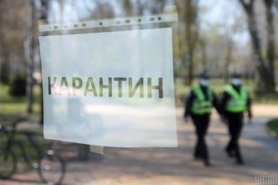 Українцям обіцяють адаптивний карантин з 11 травня