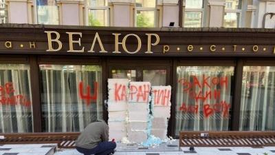 «Карантин, так карантин»: Ляшко «замурував» двері ресторану нардепа Тищенка - відео