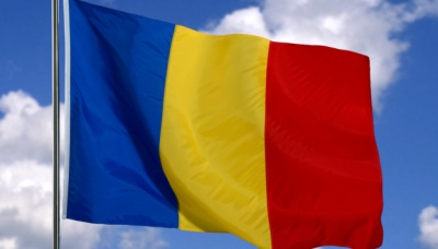 ЗМІ: У Румунії розпочали процес утворення угорської автономії