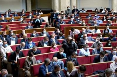 """Нардепи вирішили запустити """"турбо-режим"""" для розгляду """"антиколомойського"""" закону"""