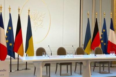 """""""Нормандська четвірка"""" провела відеоконференцію на рівні керівників МЗС"""