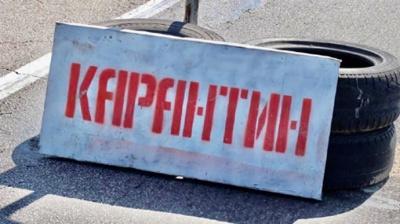 Більшість українців готові сидіти на карантині скільки потрібно