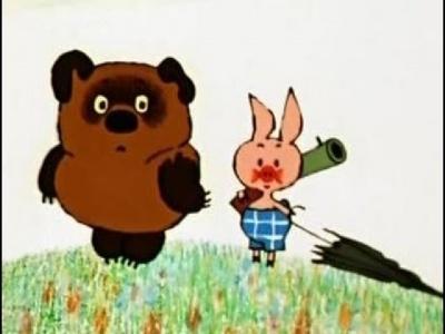 Анекдот дня: про П'ятачка і Вінні-Пуха