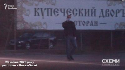 Журналісти знайшли ще один ресторан під Києвом, який відвідували VIP-гості під час карантину