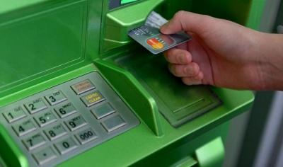 Як отримувати товари на пошті: 5 важливих запитань про нові правила поповнення банківських карток