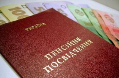У травні мільйони українців залишаться без підвищення пенсій: кому не пощастить