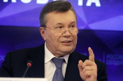 Експрезидента Януковича заочно арештували