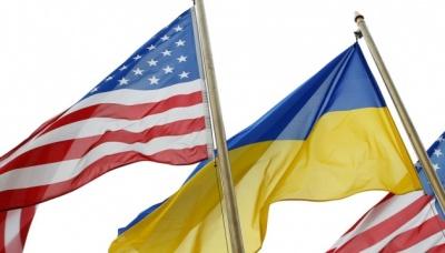 Уряд США розширив допомогу Україні в боротьбі проти коронавірусу