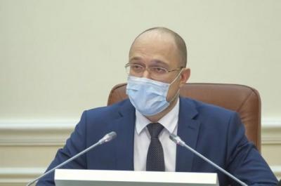 Карантин в Україні буде продовжено і після 22 травня, - Шмигаль