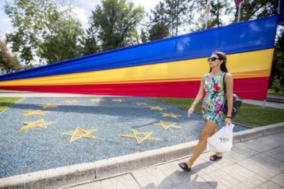 У Молдові Конституційний суд заборонив брати кредит у РФ