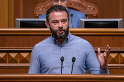 Нардеп «Слуги народу» через фірму в Чернівцях подавав документи на оформлення громадянства Румунії