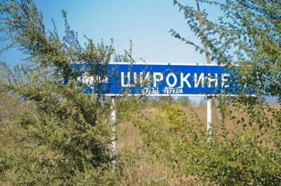 Бойовики обстріляли українські позиції біля Широкиного. 3 військових поранено