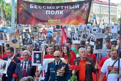 """У Мінську заборонили акцію """"Безсмертний полк"""""""