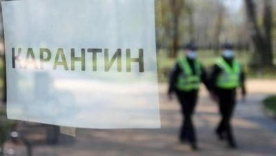 План виходу з карантину на Буковині та нестача ліків для хворих на COVID-19: головні новини 8 травня