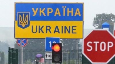 У посольстві Великої Британії заявили, що Україна забороняє виїзд своїх громадян без дозволу МЗС