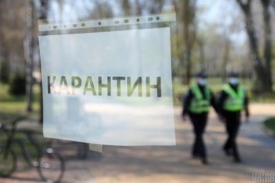 На Буковині продовжили карантин: що дозволено, а що заборонено