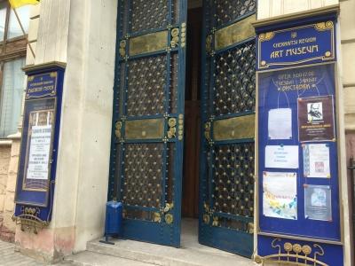 Один закритий, інший – відкритий: як працюють музеї Чернівців після карантину