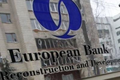 ЄББР спрогнозував наскільки зменшиться ВВП України