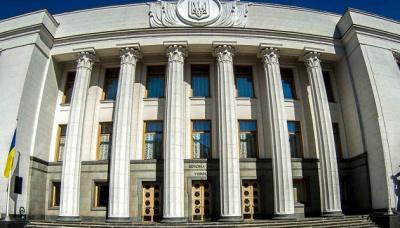 """Нардепи схвалили """"антиколомойський"""" закон про банки"""