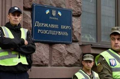 ДБР підозрює, що до витоку персональних даних українців причетні посадовці МВС